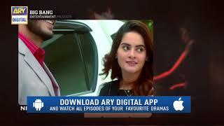 Hassad Episode 21 | Teaser | ARY Digital Drama