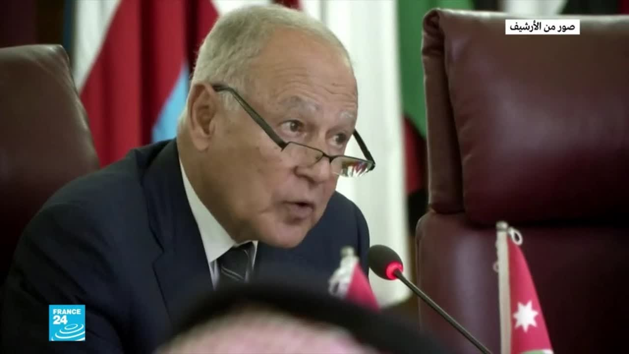 اجتماع طارئ لجامعة الدول العربية لبحث التصعيد الإسرائيلي ضد المسجد الأقصى والمقدسيين  - 10:59-2021 / 5 / 11