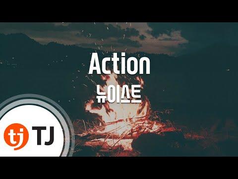 [TJ노래방] Action - 뉴이스트 (Action - NU'EST) / TJ Karaoke