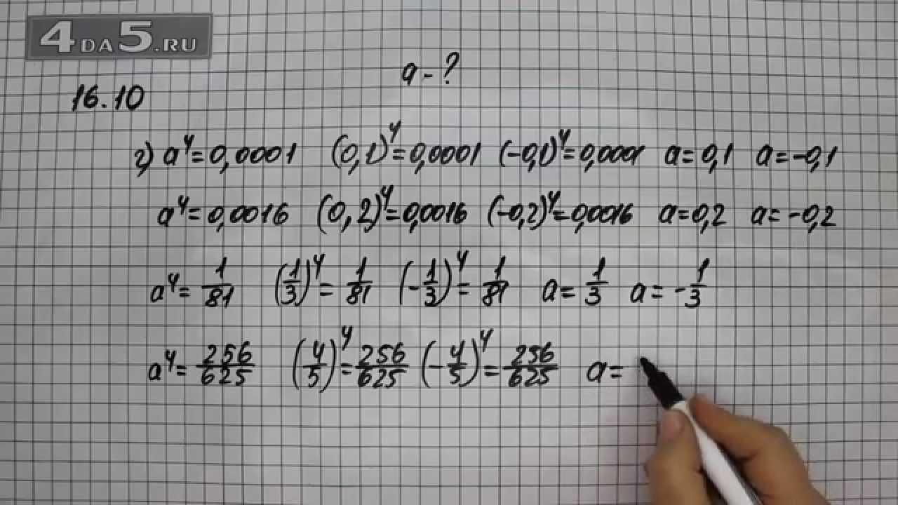 Видео тарасова в а по алгебре 7 класс