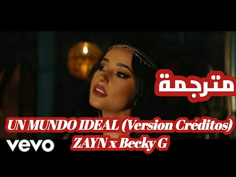 UN MUNDO IDEAL (Version Créditos)  ZAYN x Becky G مترجمة عربي