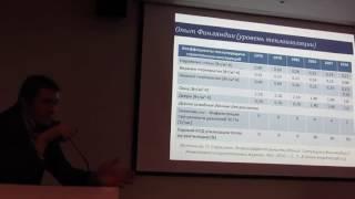 Горшков А С  Расчет теплотехнических характеристик ограждающих конструкций по стандартам ЕС(, 2016-08-03T04:35:12.000Z)