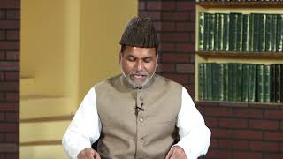 Dars-e-Tehreerat | E02 | Urdu