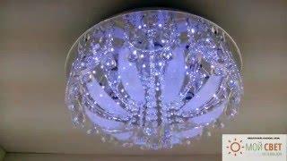 Люстра дисковая на шесть ламп с LED подсветкой и пультом ДУ(Новое слово в освещении. Компактно, ярко и неожиданно. Гарантия 1 год на все. Отличные цены. Купите люстру..., 2016-03-23T12:55:19.000Z)