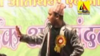 Hasya Poet Lakshman Nepali at Kavi-Sammelan, Raipur-2013