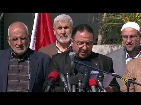 بلديات غزة تعلن الطوارئ وتقلص خدماتها  - نشر قبل 3 ساعة