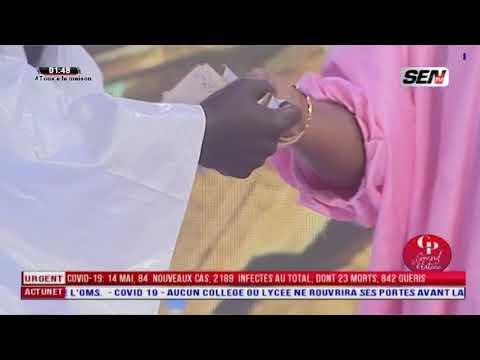 Serigne Akassa SAMB  fait l'éloge du groupe Dmedia