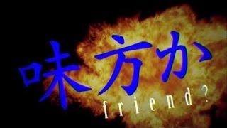 ノイタミナにて2013年10月より放送の「ガリレイドンナ」「サムライフラメンコ」第二弾ビジュアル.