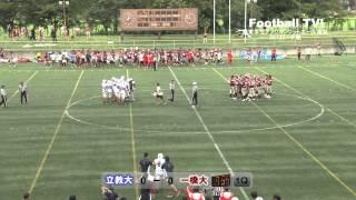 【Football TV!】 http://www.football-tv.jp/ 平成25年9月14日に大井...