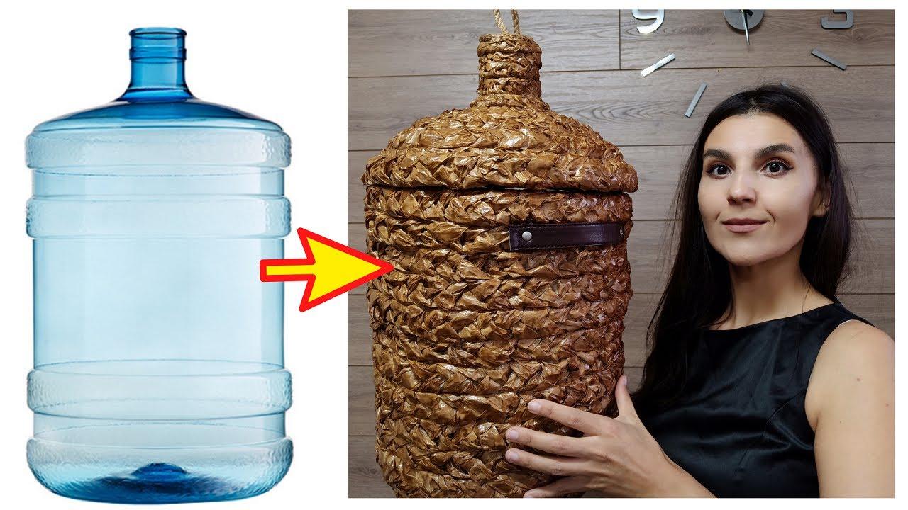 Корзина для белья из бутыля своими руками/Взяла пластиковую бутыль и сделала красоту/Идеи за копейки