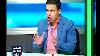 خالد الغندور لـ احمد الشريف: لو كنت اتجهت للتدريب كان زماني مدرب عالمي