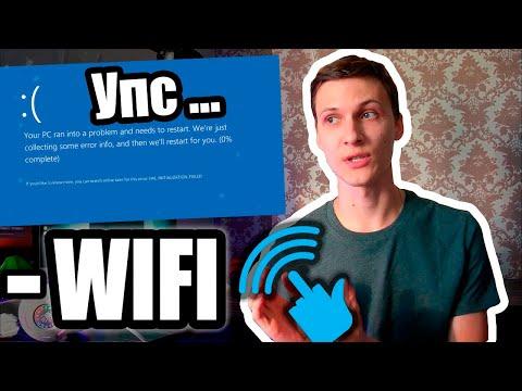 Отключил WiFi СОСЕДУ | Путь хакера #3 |  UnderMind