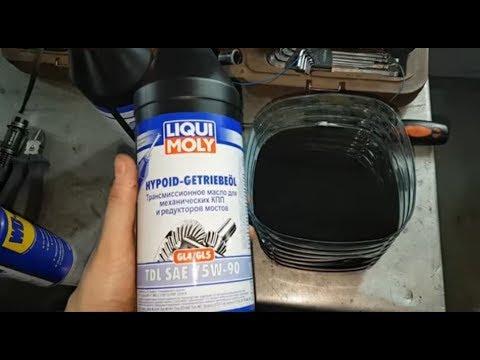 НУЖНО ли менять масло в механической коробке передач? Перелив масла на LADA VESTA /GRANTA FL
