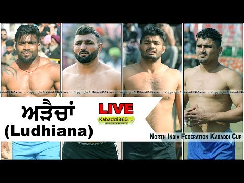 🔴 [Live] Arraicha (Ludhiana) North India Federation Kabaddi Cup 06 Feb 2018