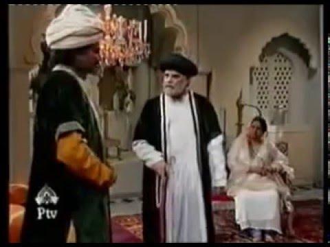 Tipu Sultan ٹیپو سلطان  Part I