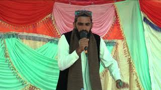 Uchiyan ne shanan sarkar diyan | Hd quality Naat | Mehfil e Naat 2017 | Hamd O Naat