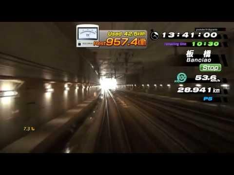 Railfan Taiwan High Speed Rail - Zuoying⇒Taipei Eco drive mode 1080p 2/2