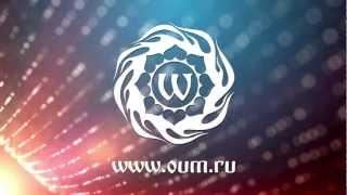 Занятия йогой online с клубом OUM.RU(Занятия йогой online. Клуб oum.ru предоставляет уникальную возможность — практиковать хатха йогу онлайн. Если..., 2013-04-01T07:34:26.000Z)