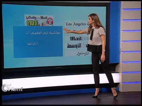 على هامش منتدى اقتصادي عالمي كيف يتم تحديد مستقبل سوريا؟  - 16:21-2017 / 11 / 12