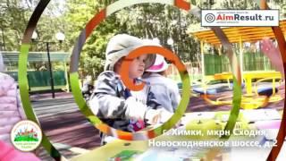 видео Создание хорошего детского портфолио