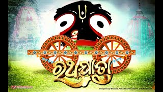 Kumar BapiNka SUPER HIT BHAJAN -Mu Kalia Raja Ra Praja | Sidharth Bhakti (Odia_Bhajan_Remix)