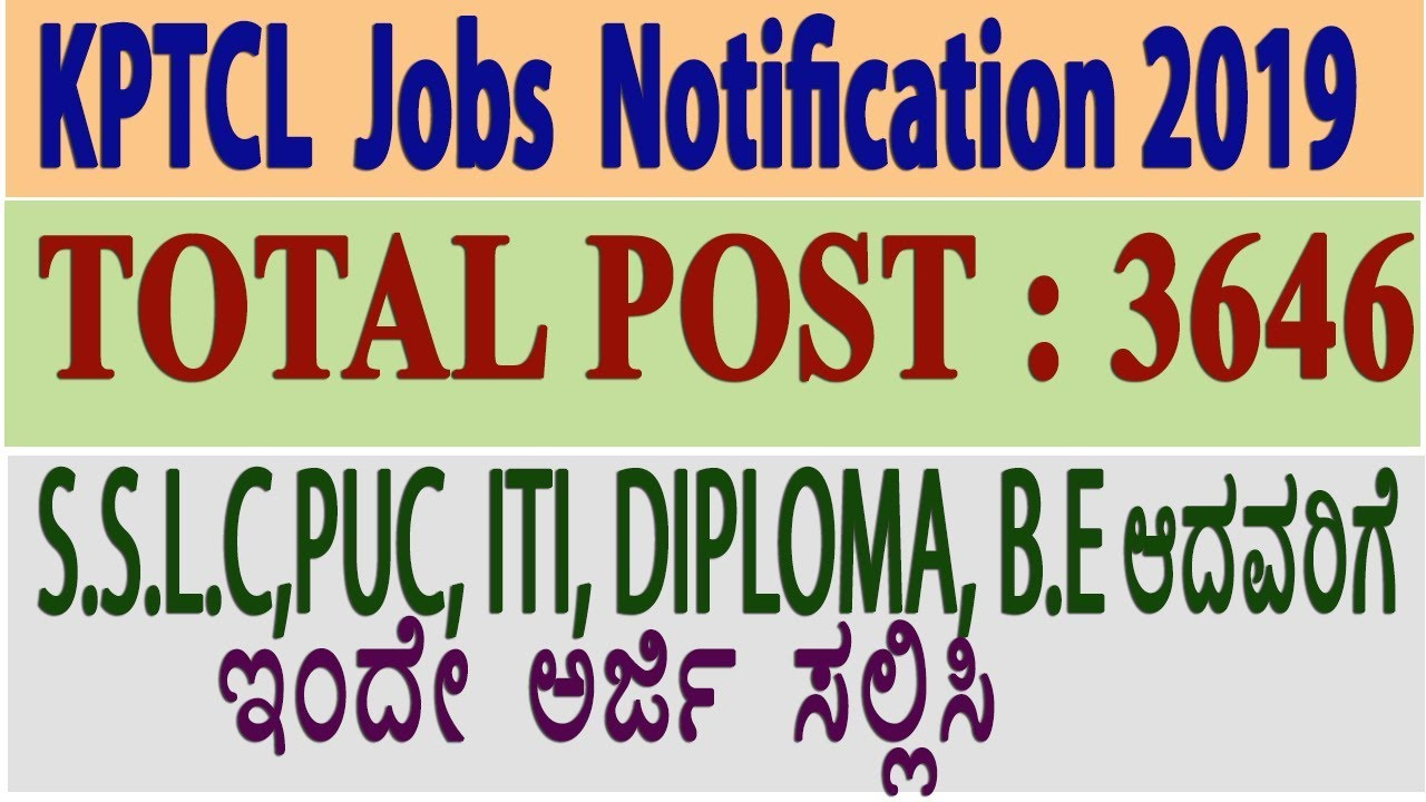 Image result for KPTCL Recruitment 2019