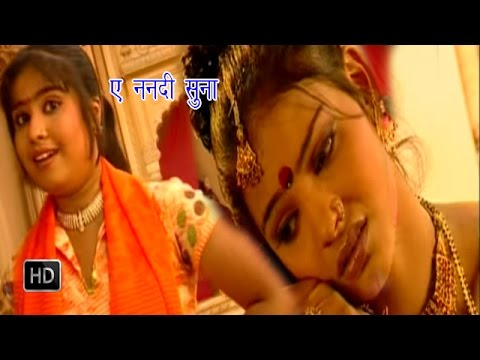 Kaga Bale A Nandi Suna    कागा बोले ए ननदी सुना    Devi   Bhojpuri Hot Songs