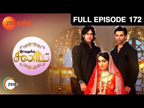 Kadhalukku Salam - Episode 172 - June 24, 2014