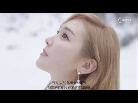 【韓繁中字】JESSICA (제시카) - Beautiful