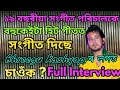 brand new full interview with Bhreegu Kashyap.