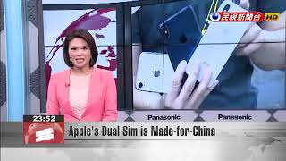 Gambar cover Sorry, Taiwan. Apple confirms its dual SIM feature is made for China