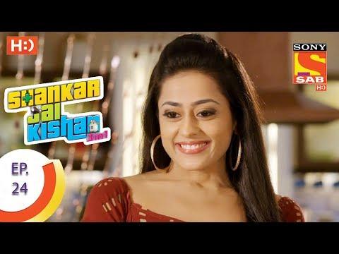 Shankar Jai Kishan 3 In 1 - शंकर जय किशन 3 In 1 - Ep 24 - 8th September, 2017