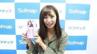 グラビアアイドル・柳いろはクンの3rdDVD『夏いろは、いかが?』発売記...