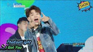 [HOT] The East Light - I GOT YOU, 더 이스트라이트 - 아이 갓 유 Show Music core 20170902