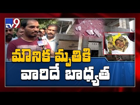 Woman dies after part of concrete falls on her at Ameerpet Metro Station - TV9