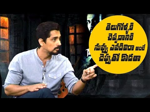 They asked who am I to talk about Telugu people: Siddharth || Gruham