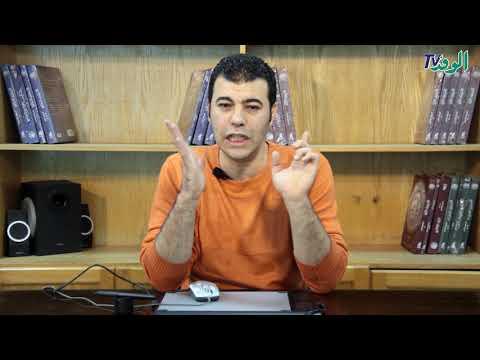 شرح الجزء الأول من قصة -طموح جارية- في مادة اللغة العربية للصف الثالث الإعدادي  - 04:20-2017 / 11 / 23