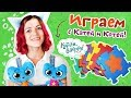 Котики, вперед! - Играем с Катей и Котей - Фигуры и пазлы - серия 8 - развивающее видео для детей