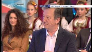 Maya Berović - Intervju - Žikina Šarenica - (TV RTS)