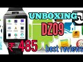 At ₹ 485 | DZ09 SMARTWATCH [UNBOXING] very cheap watch.
