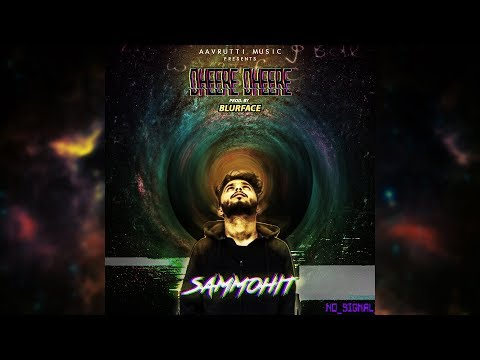 DHEERE DHEERE | SAMMOHIT | OFFICIAL AUDIO | PROD. BY BLURFACE | 2018