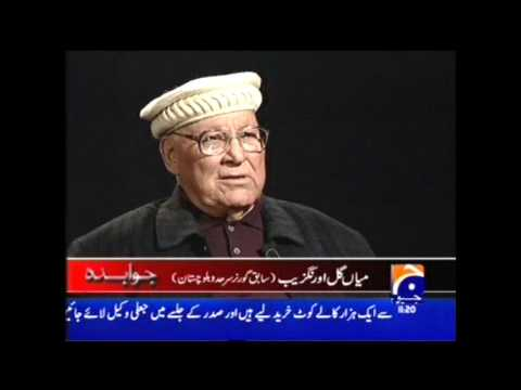 Jawab Deyh - Mian Gul Aurangzeb - Son Of Wali e Swat - Son In Law Gen Ayub Khan - by roothmens
