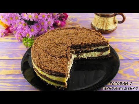 Ели все даже кто не любит творог: Вкусный Шоколадный ПИРОГ с Творогом! Вкуснота к чаю!