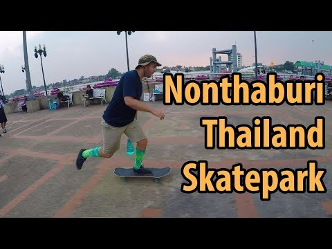 Nonthaburi Pier Skatepark   Thailand