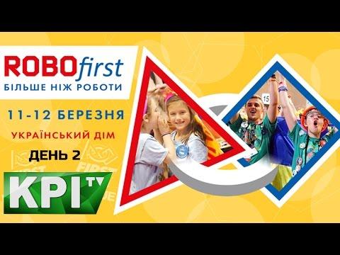 Фестиваль «ROBOfirst – більше ніж роботи». 12.03