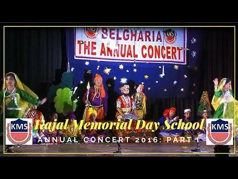 Kajal Memorial Day School (KMDS) Belgharia Annual Concert 2016 Part I