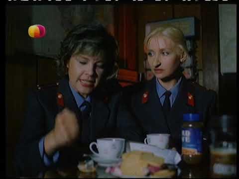 Не хочу жениться (1993)
