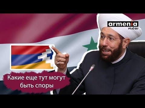 Карабах – армянская земля. Какие еще тут могут быть споры