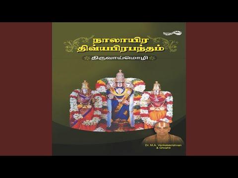 Thaniyan & Thirupallandu