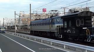 JR貨物 ヨ8494を牽引している配給貨物列車を撮影(H30.1.16)
